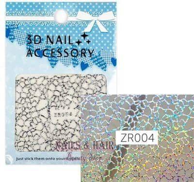 sticker nail art bulle mousse