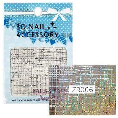 sticker Nail art Graphique argent